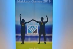 Makkabi-HB-20191017-3024