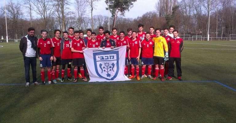 Fußball U18-Junioren Lehrgang in Duisburg am 10.03. – 12.03.2017