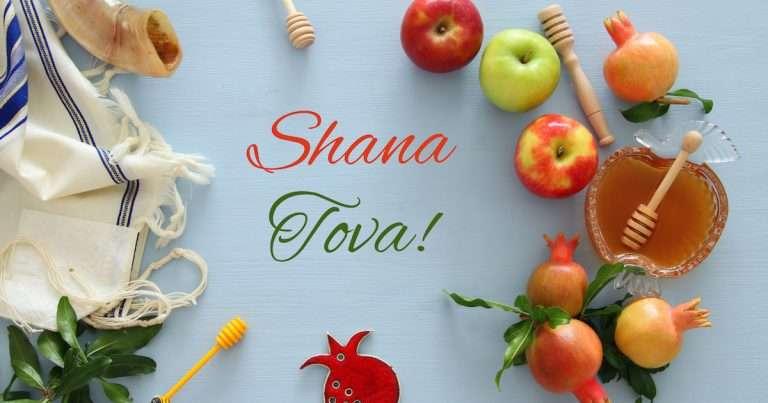 SHANA TOVA U'METUKA