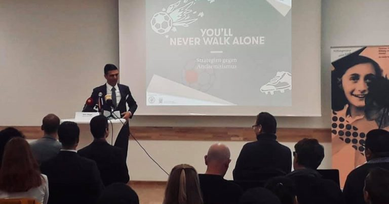 "You'll Never Walk Alone – Konferenz ""Strategien gegen Antisemitismus"""