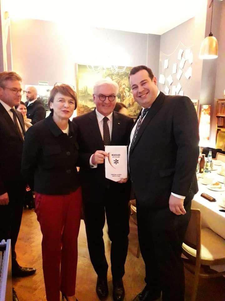 MAKKABI Deutschland trifft den Bundespräsidenten