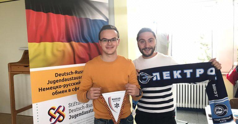 Beitragsbild Deutsch-Russische Partnertagung