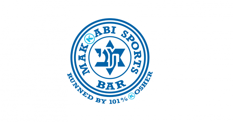 Die Makkabi Sports Bar – runned by 101% KOSHER
