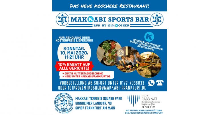 ERÖFFNUNG MAKKABI SPORTS BAR – 101% KOSHER!